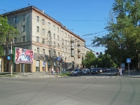 Novosibirsk, st Frunze, house 2. Apartment house