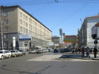 Novosibirsk, st Frunze, house 9. research institute