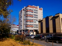 Novosibirsk, st Frunze, house 12. Apartment house