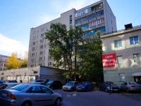Novosibirsk, st Frunze, house 2Б. Apartment house