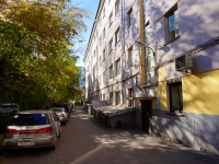 Novosibirsk, st Frunze, house 8. Apartment house