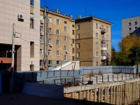 Novosibirsk, st Frunze, house 14. Apartment house