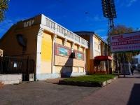 Novosibirsk, st Frunze, house 15А. office building