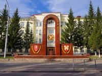 Novosibirsk, st Frunze. monument