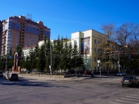 Novosibirsk, st Frunze, house 10. governing bodies
