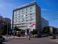 Novosibirsk, st Frunze, house 4. office building