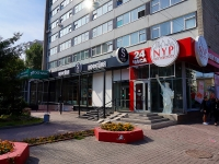 Новосибирск, Фрунзе ул, дом 4