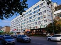 Novosibirsk, st Frunze, house 5. office building
