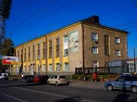 Novosibirsk, st Frunze, house 15. sport stadium