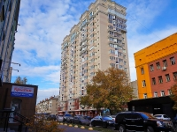 Novosibirsk, st Romanov, house 25. Apartment house