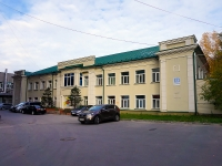 Novosibirsk, st Romanov, house 33. office building