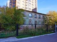 Novosibirsk, st Romanov, house 57А. Apartment house