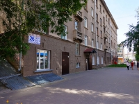 Novosibirsk, st Romanov, house 26. Apartment house