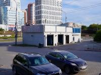 Новосибирск, улица Кривощёковская, дом 15/1. автомойка