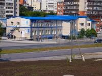 Новосибирск, улица Кривощёковская, дом 15 к.3. офисное здание