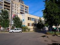 Новосибирск, улица Кривощёковская, дом 15 к.7. офисное здание
