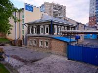 Новосибирск, улица Кривощёковская, дом 15. офисное здание