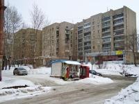 Novosibirsk, st Lazarev, house 27. Apartment house