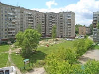 Novosibirsk, st Adrien Lezhen, house 7/1. Apartment house