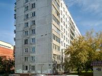 Новосибирск, улица Адриена Лежена, дом 11. многоквартирный дом