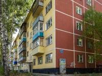 Новосибирск, улица Адриена Лежена, дом 12/1. многоквартирный дом