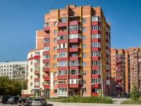 Новосибирск, улица Адриена Лежена, дом 13. многоквартирный дом