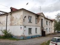 Novosibirsk, st Natsionalnaya, house 5. Apartment house