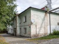 Novosibirsk, st Natsionalnaya, house 7. Apartment house