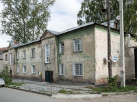 Novosibirsk, st Natsionalnaya, house 17. Apartment house