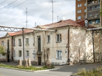 Novosibirsk, st Natsionalnaya, house 1. Apartment house