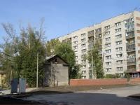 Новосибирск, улица Новая Заря, дом 40. многоквартирный дом