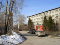 Новосибирск, улица Новая Заря, дом 45. органы управления