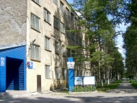 Novosibirsk, st Polzunov, house 5. trade school