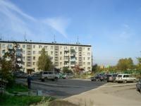 Новосибирск, улица Полякова, дом 1Б. многоквартирный дом