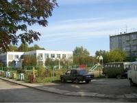 Новосибирск, улица Полякова, дом 1В. детский сад №509