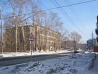 Новосибирск, улица Промышленная, дом 1/1. школа №111