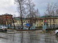 Новосибирск, улица Промышленная, дом 2А. больница №6
