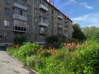 Новосибирск, улица Промышленная, дом 4. многоквартирный дом