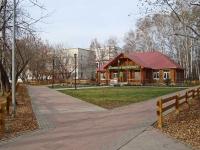 Новосибирск, улица Селезнёва, дом 46А. общественная организация Городской центр садоводства