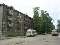 Новосибирск, Революции ул, дом 1