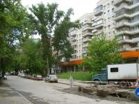 Новосибирск, Революции ул, дом 6