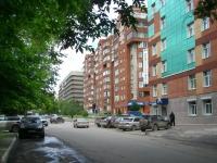 Новосибирск, Революции ул, дом 10