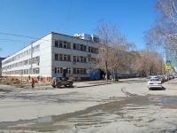 Новосибирск, улица Революции, дом 31. гимназия №10
