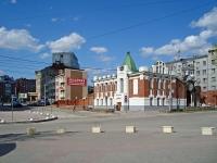Novosibirsk, st Revolyutsii, house 34. theatre