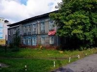 Novosibirsk, st Revolyutsii, house 3. Private house