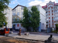 Novosibirsk, st Revolyutsii, house 4/1. Apartment house