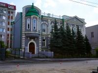 улица Революции, house 4. здание на реконструкции