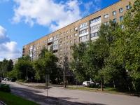 Novosibirsk, st Revolyutsii, house 7. Apartment house