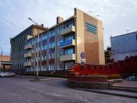 Novosibirsk, st Revolyutsii, house 36. research center