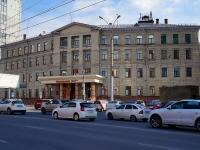 Novosibirsk, st Revolyutsii, house 38. office building